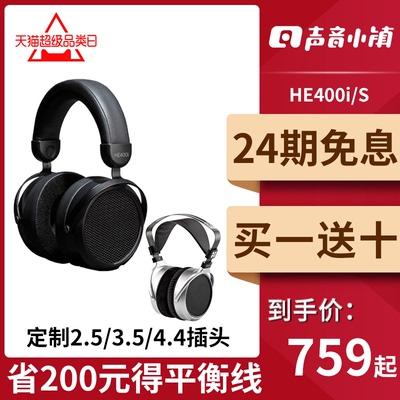 Hifiman HE400i耳机头戴式电脑有线HE560 HE400s歌德拜亚天龙mm400森海塞尔hd650平板振膜hifi耳机