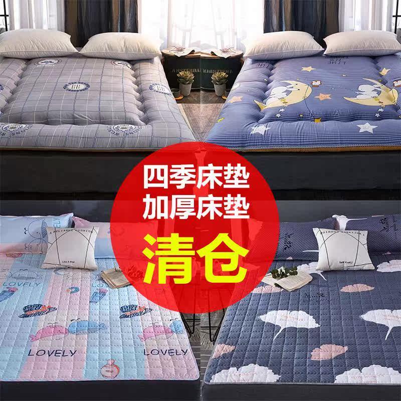 五折促销床垫加厚单人1.2m学生宿舍0.9m垫被0.8一1.0米二寝室90cm褥子软垫