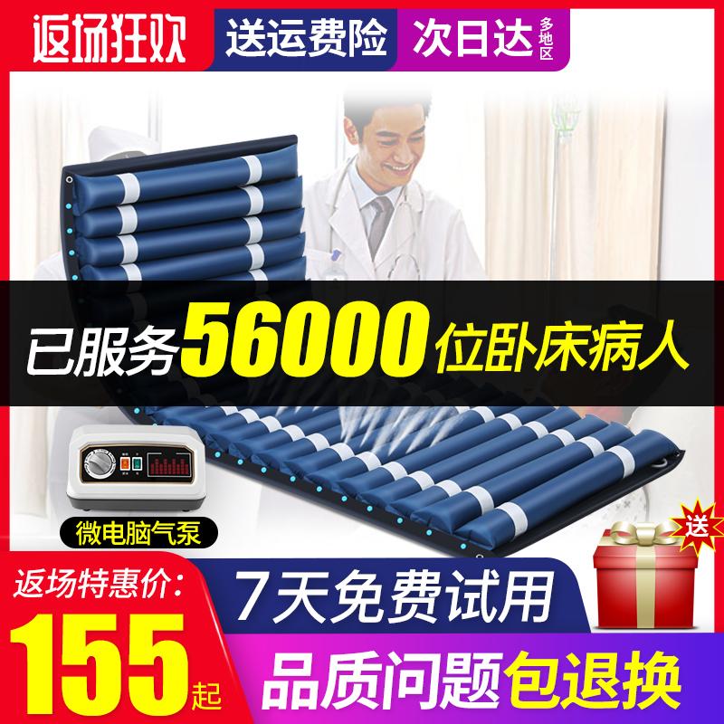 九圆医用防褥疮气床垫单人瘫痪病人翻身充气垫床卧床老人家用护理高清大图