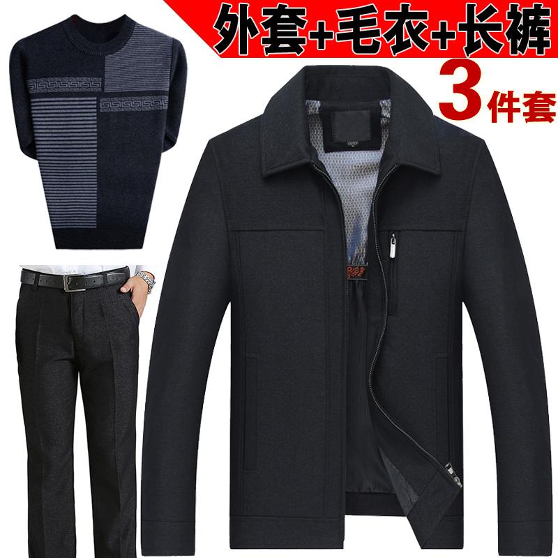 中年人夹克衫加绒男士冬季加绒毛领爸爸装中老年外套加克加肥加大