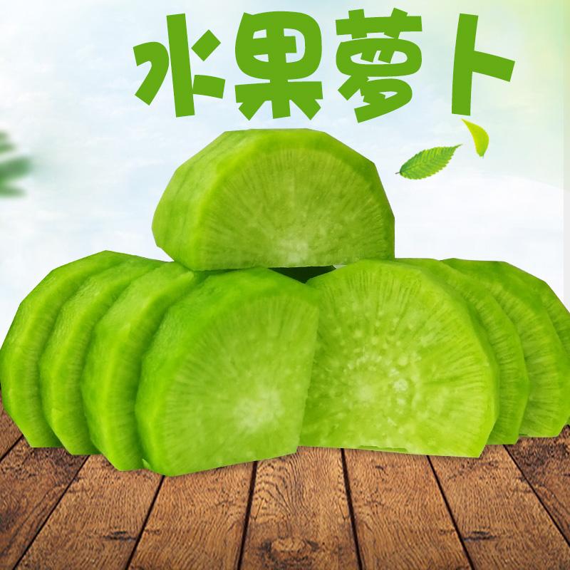 新鲜水果萝卜新鲜青萝卜蔬菜5斤现拔现发脆甜包邮非沙窝潍县萝卜
