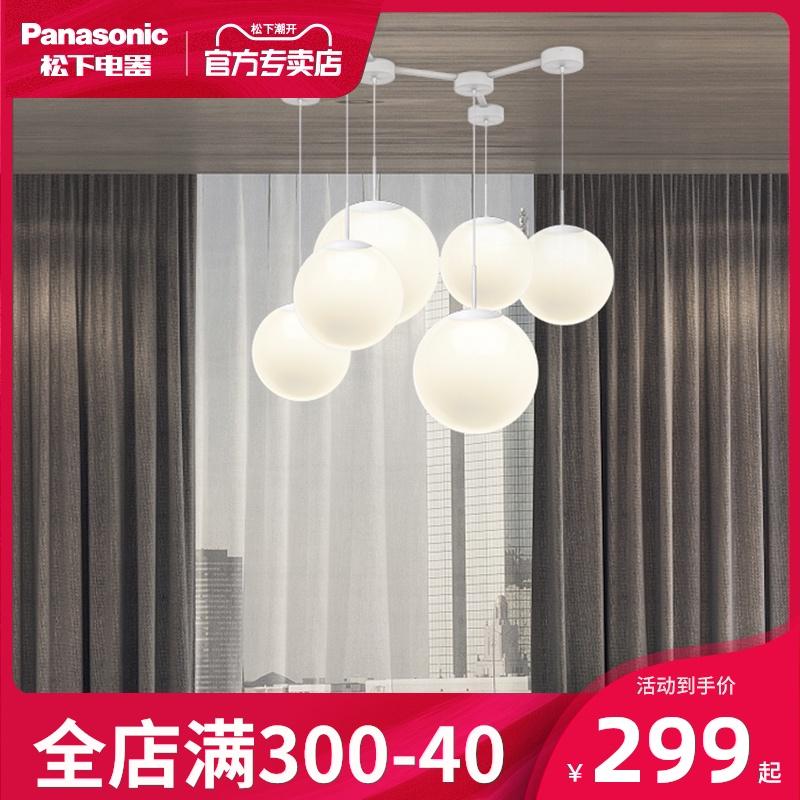 松下吊灯忻晴简约大气单头餐吊灯4头6头客厅灯小客厅卧室照明灯具