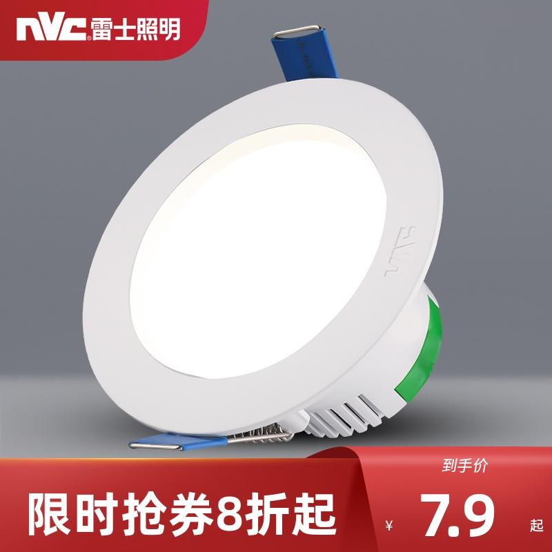 Встраиваемые точечные светильники Артикул 564095954366