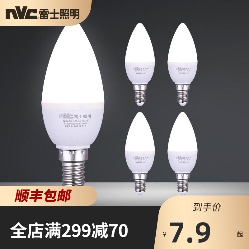 雷士照明led灯泡家用e14白光光源