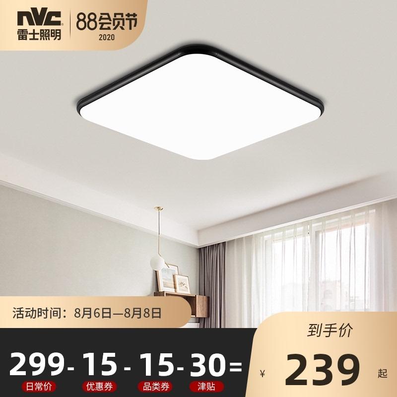 雷士照明卧室灯led吸顶灯超薄正方形简约现代北欧灯具高亮节能灯