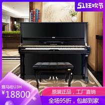 立式钢琴租赁JY125北京上海天津杭州钢琴出租珠江钢琴丁丁租琴