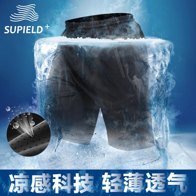 Мужские спортивные штаны / Шорты Артикул 592138356877