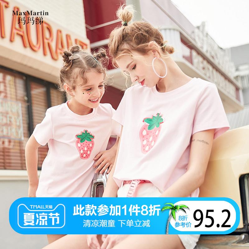恤夏季新款时尚印花中大童可爱休闲亲子装潮2019玛玛绨童装女童T