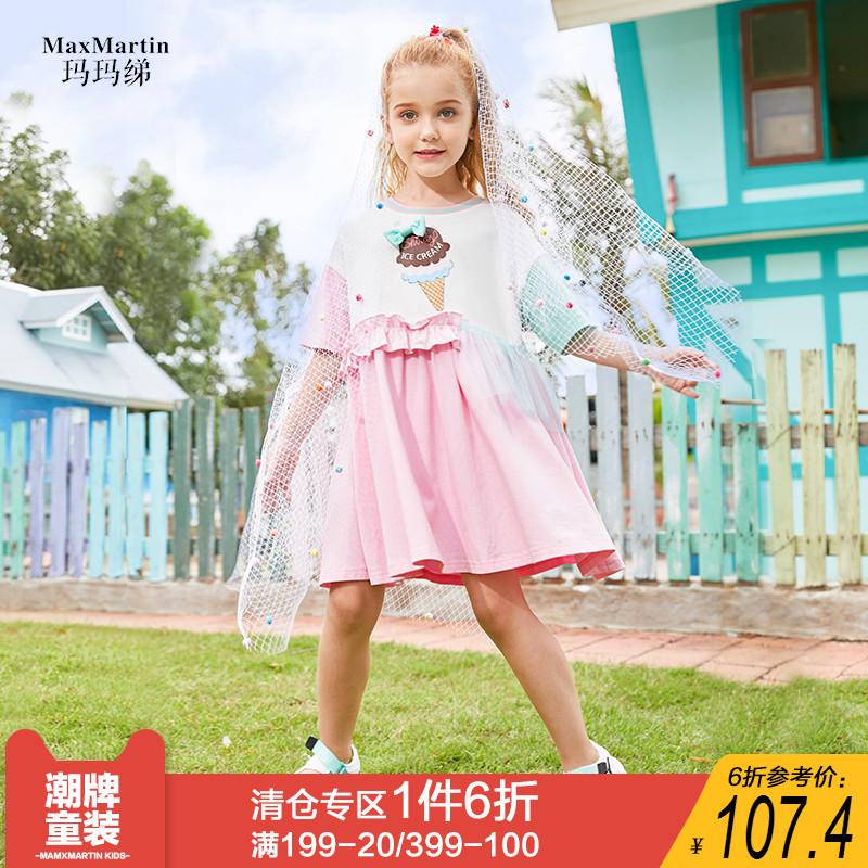 (用5元券)玛玛绨童装女童可爱连衣裙夏装2019新款中大童撞色拼接儿童裙子潮