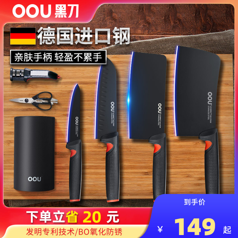 Наборы ножей для кухни Артикул 596685106550