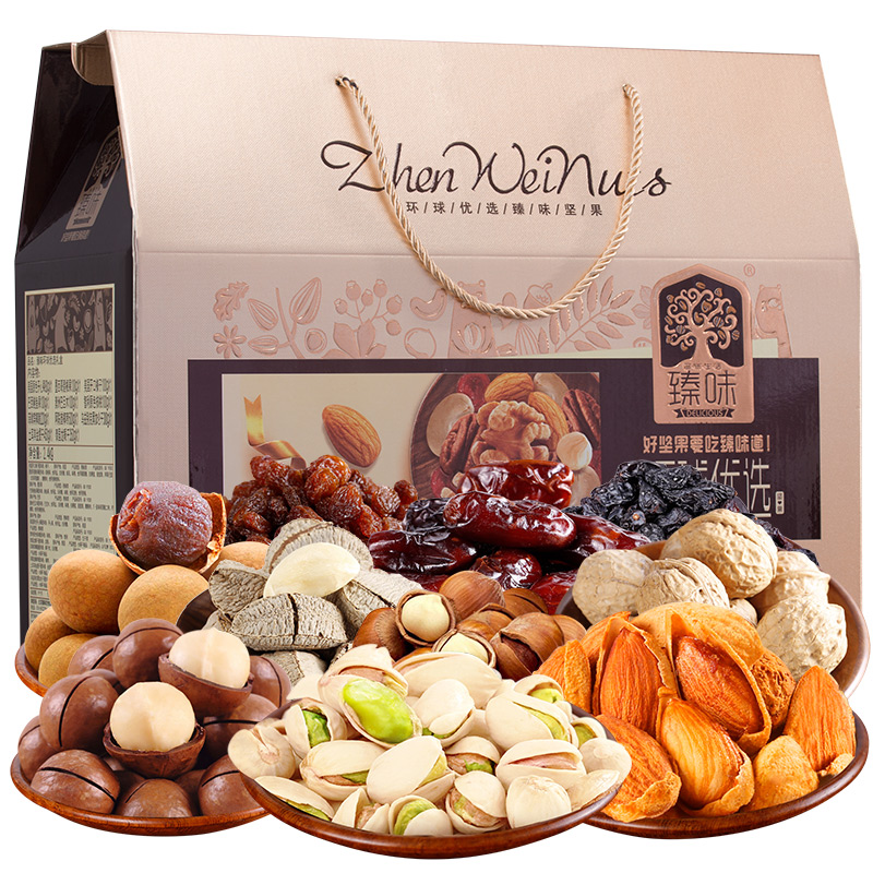 Zhenwei Global Select imported nut gift box 2400g dry fruit fried snacks gift bag for Spring Festival