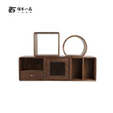 飾定制自由組合格子柜架 簡約現代黑胡桃置儲物裝 實木書柜北歐美式