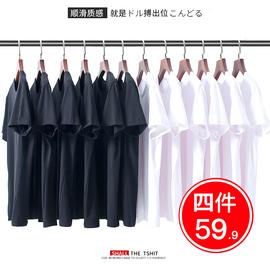 短袖t恤男士夏2021新款纯色冰感打底衫白色冰丝大码胖子速干体恤