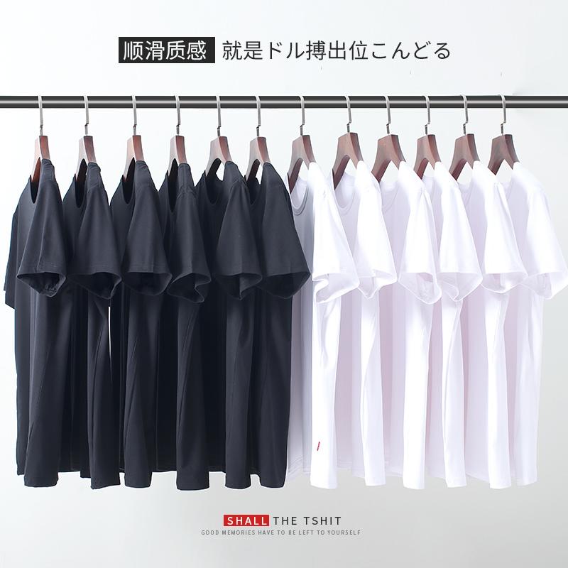 T恤短袖男士 夏季宽松白色纯色打底衫莫代尔体恤韩版潮流圆领衣服