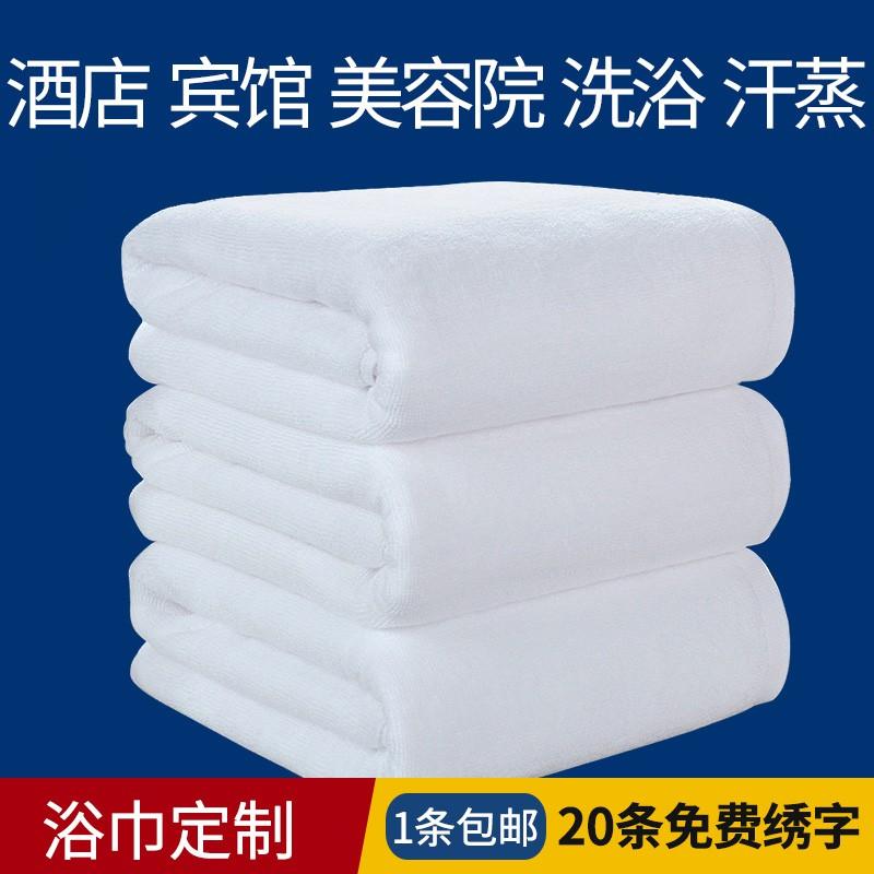 白色浴巾纯棉成人加大加厚吸水柔软酒店宾馆大毛巾美容院批發定制