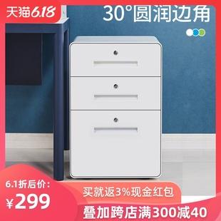 办公桌边打印机柜抽屉柜移动矮柜带锁钢制文件柜桌下收纳小柜子