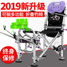 New Multifunctional Fishing Chair Thickened Lifting Platform Fishing Chair All Terrain Seat Folding Fishing Bench Fishing Gear Supplies
