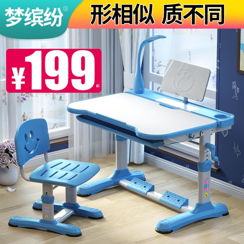 儿童学习桌书桌可升降写字桌椅套装组合小学生男女孩家用作业课桌