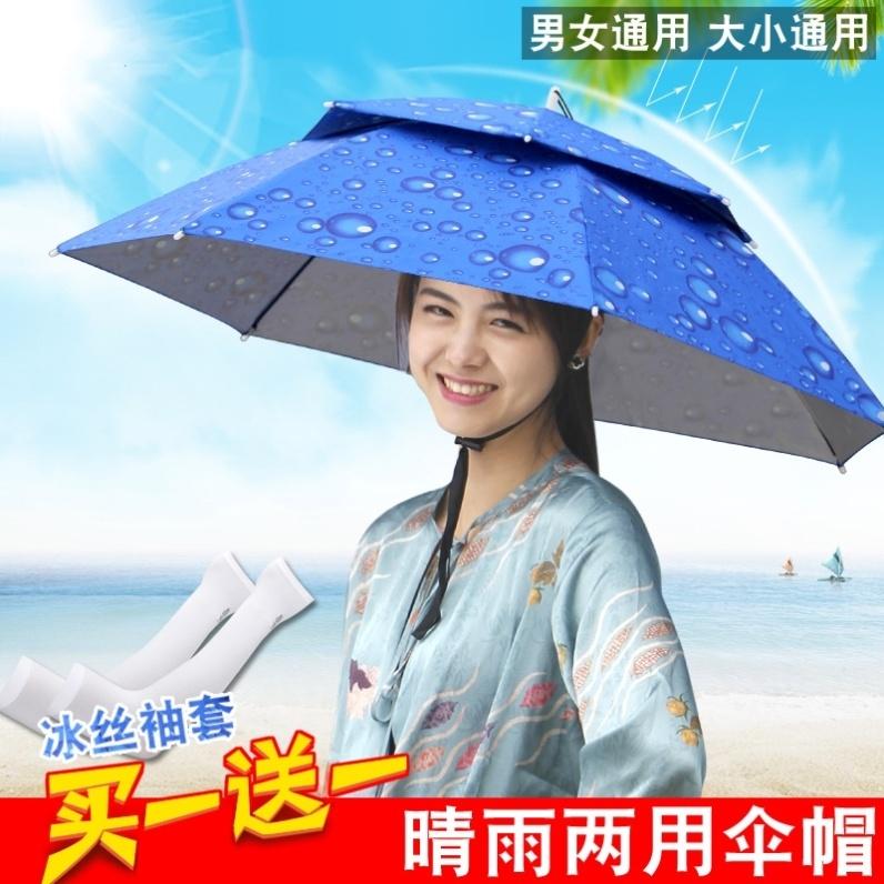 成人绿色套头伞冒雨伞帽松紧带头戴伞斗篷式防雨70cm防风单层儿童