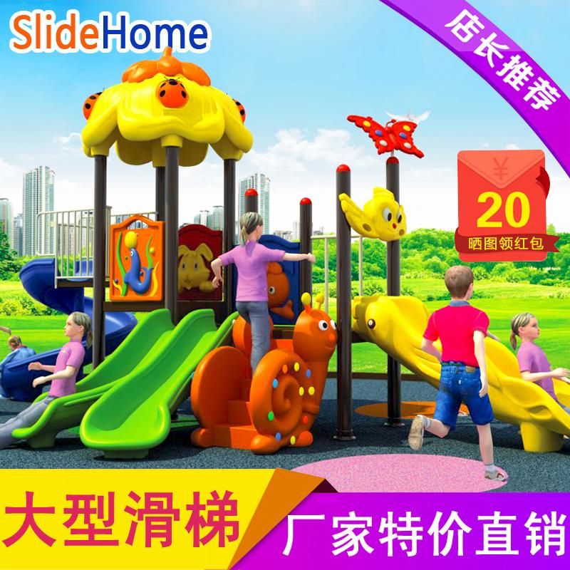 Kindergarten slide large childrens slide outdoor slide swing combination water park equipment non-standard customized