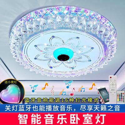 创意简约音乐LED卧室灯现代浪漫婚房智能蓝牙房间客厅吸顶灯饰具