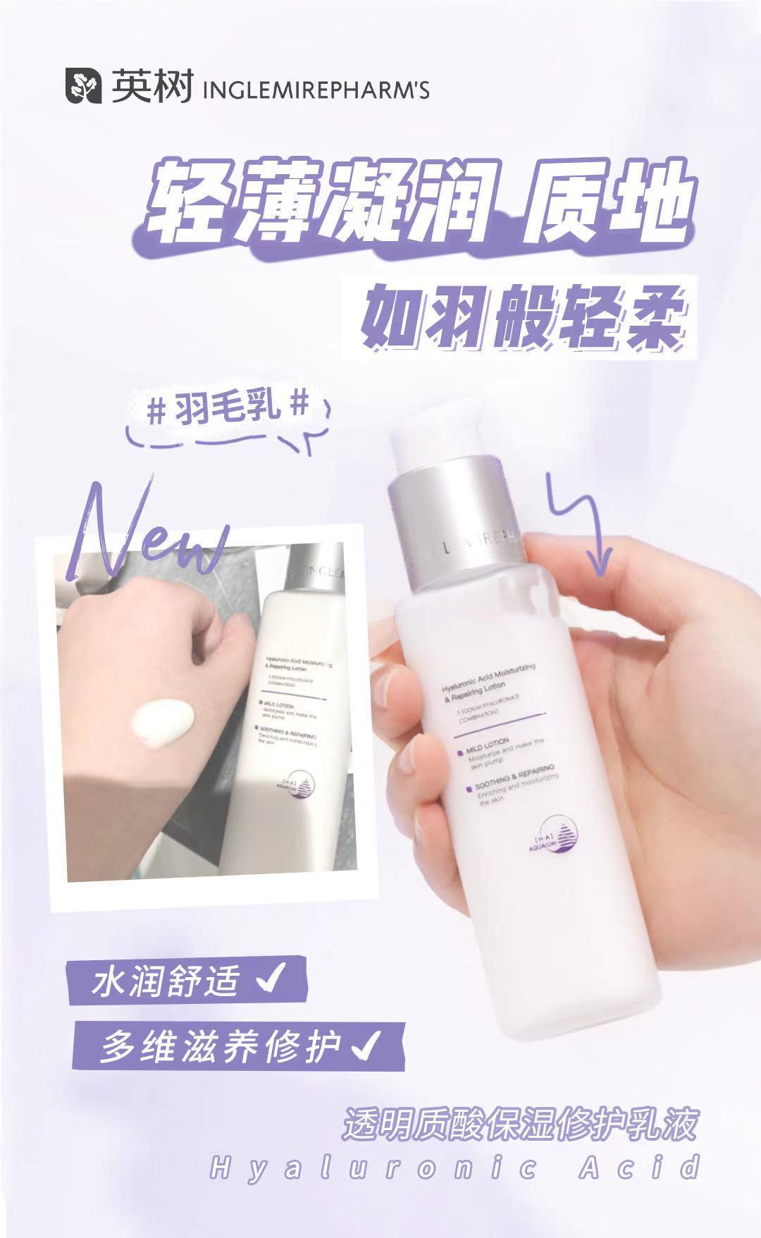 Hyaluronic acid moisturizing and repairing emulsion