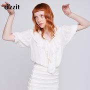 dzzit地素女装 3