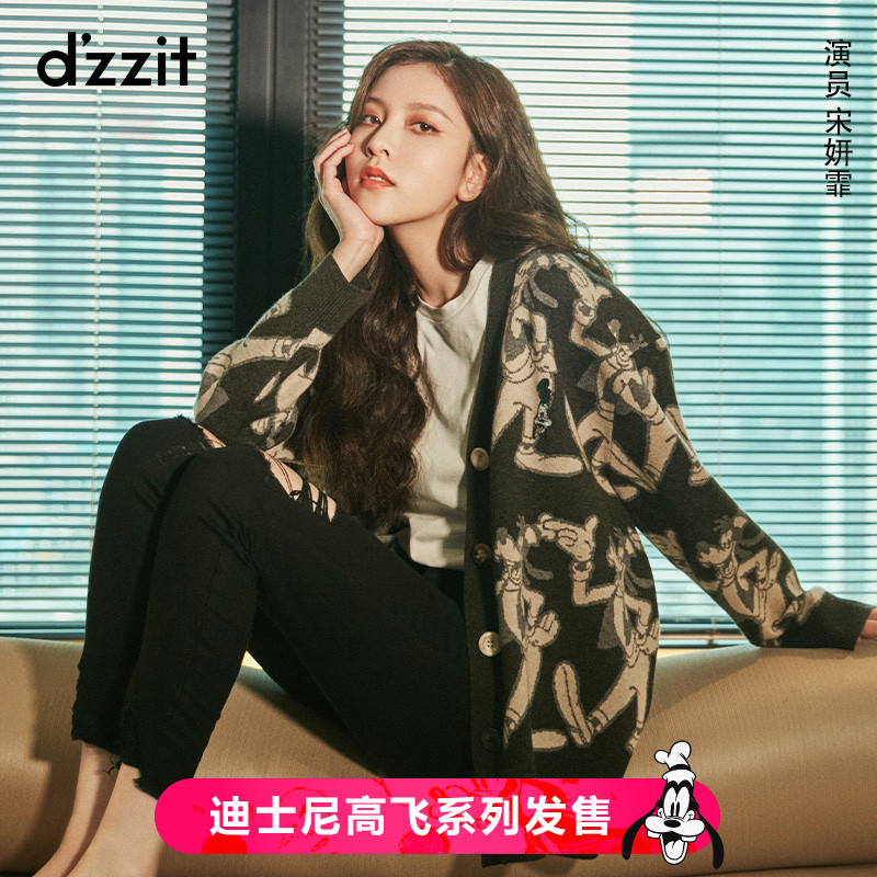 Song Yanfei's new high flying cardigan women's 3c1e5091f