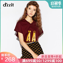 Dzzit plain spring dress new casual ribbed collar letters printed sleeveless T-shirt 3A3J111