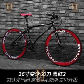 高碳钢炫酷倒刹夜骑充气胎自行车死飞带刹车双碟刹学生26寸。40刀