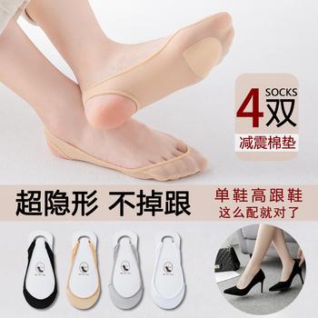 冰丝夏季硅胶防滑不掉跟单鞋隐形袜