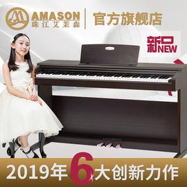 珠江艾茉森V05智能数码88键重锤成人儿童初学专业考级立式电钢琴图片