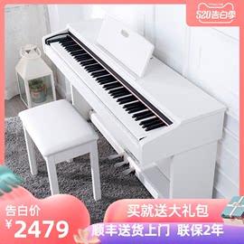 珠江艾茉森电钢琴88键重锤专业家用初学考级数码智能电子钢琴V03图片