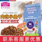Myfoodie 麦富迪 佰萃 成猫粮 10kg 99.5元包邮(需用券)