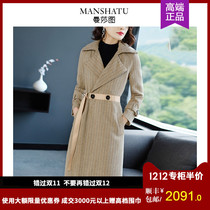 Manshatu style Suit collar striped windbreaker 2018 Winter new shoulder sleeve thickened coat coat womens Wear
