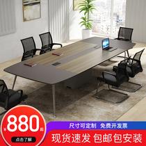 慕典棱形会议桌长桌异形简约现代会议室办公室白色烤漆桌椅组合