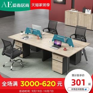 办公桌职员桌办公室桌子简约现代屏风4 6四人位工位办公桌椅组合