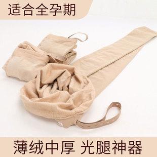孕妇连裤袜春秋冬加薄绒托腹可调节中厚打底袜子光腿肤色神器外穿