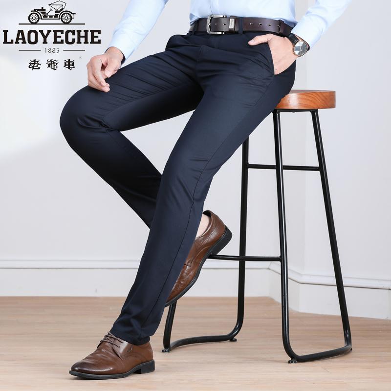 Hong Kong Classic Car casual pants mens slim straight tube trousers high waist thin spring and summer genuine long pants