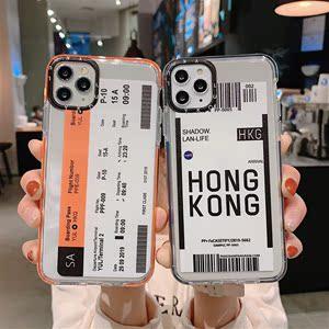 韩风ins个性创意机票手机壳苹果11硅胶iphonexsmax适用7plus8XR6s