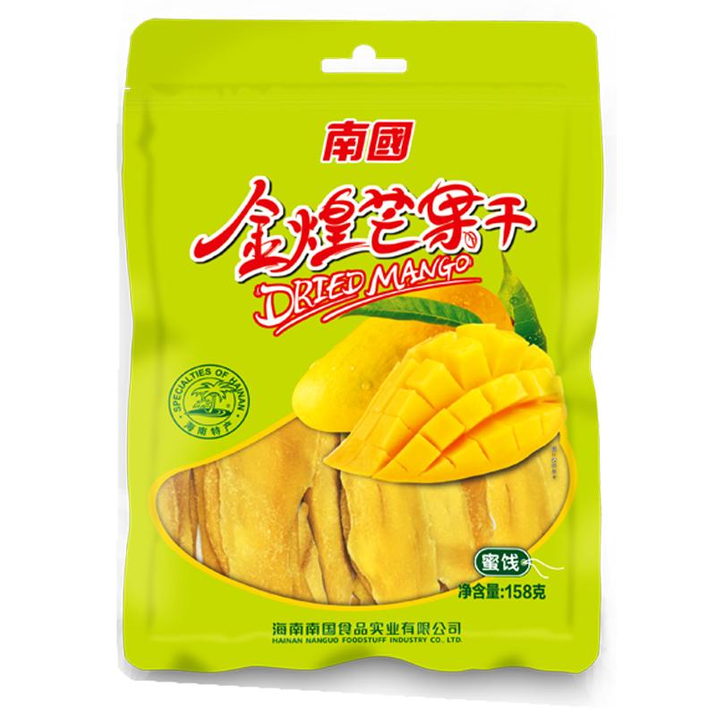 海南特产南国金煌芒果干158g休闲零食蜜饯果脯三亚特产水果干小吃