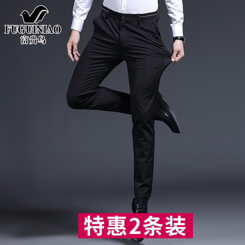 Fuguiniao casual pants men's spring 2020 new elastic thin business long pants slim straight men's trousers