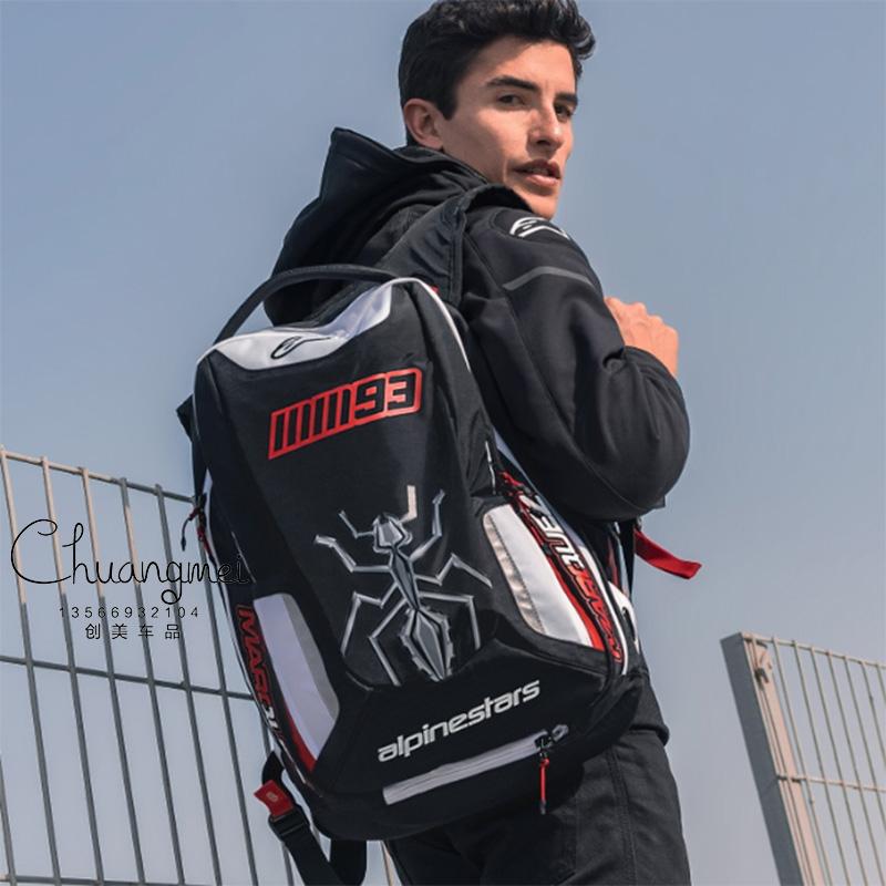 意大利A星马奎斯联名款摩托车背包MM93骑士双肩包JEREZ骑行头盔包