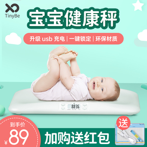 加身高电子称宝宝家用新生儿体重秤