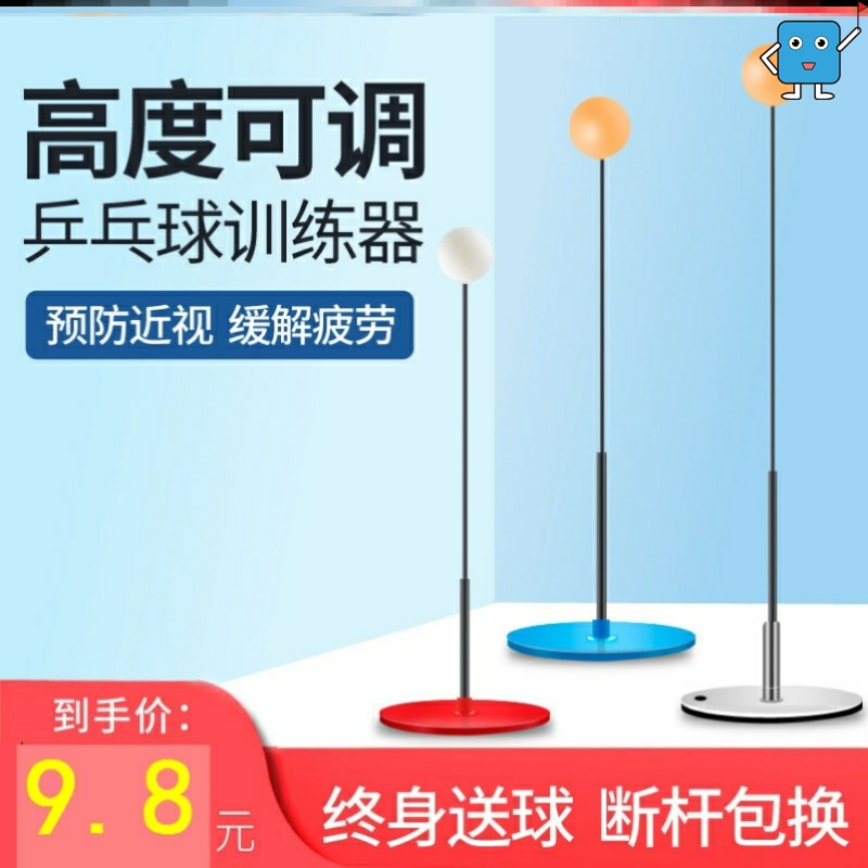 Table tennis training device childrens self playing table tennis parent child interactive spring table tennis training for children