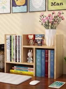 桌上多层轻便台面简意小型宿舍书架