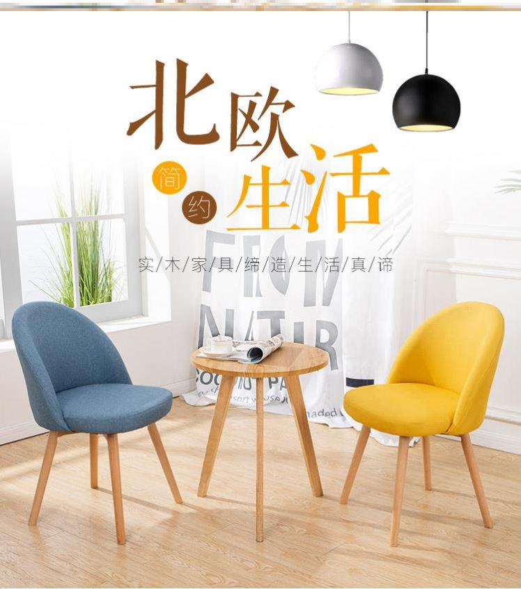 ? Tea table and chair set balcony tea table Japanese afternoon tea living room iron atmosphere chair I want to buy wood