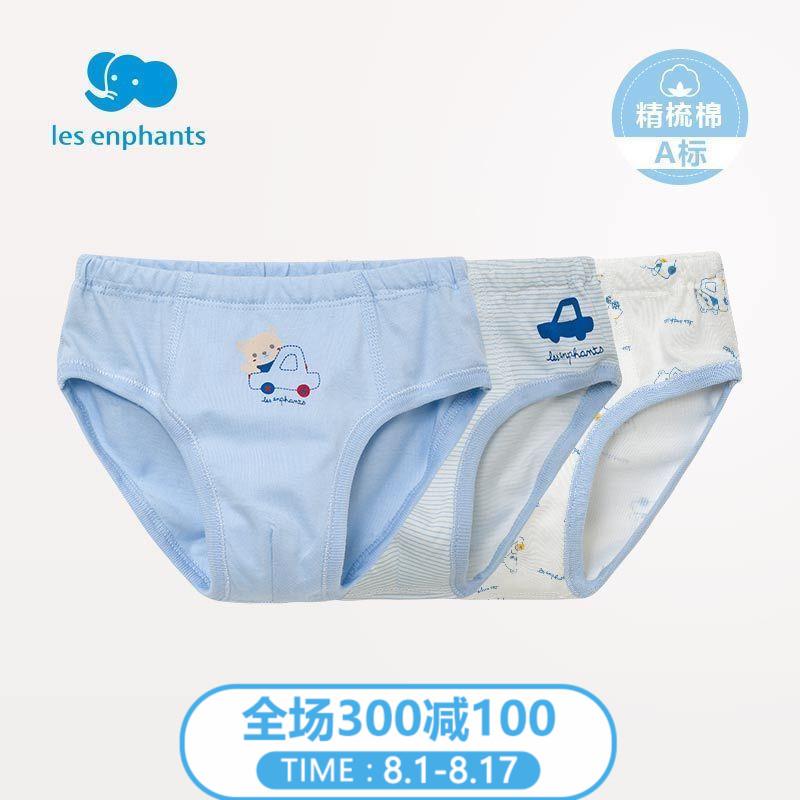 丽婴房婴幼儿配件 婴幼儿男童卡通动物乐园针织内裤(三条装)