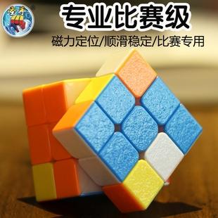 圣手2345三阶磁力魔方套装全套比赛专用顺滑速拧初学者益智玩具