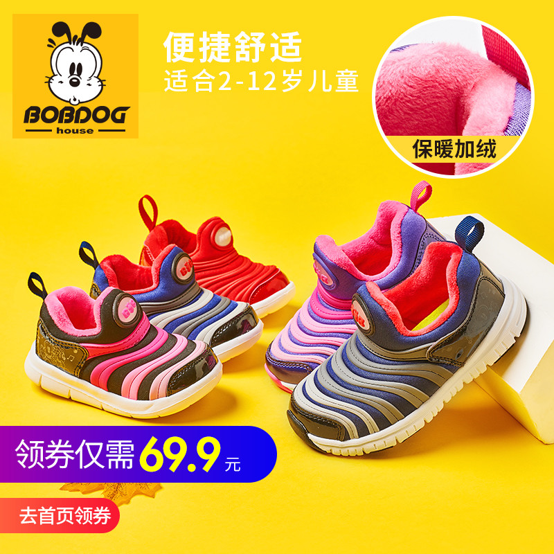 Bob dog family caterpillar shoes boys 2017 autumn and winter plus velvet padded shoes children's shoes female baby shoes